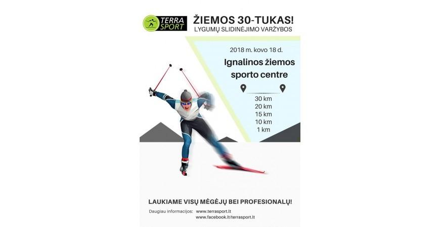 V. Vencienės taurė 2018.03.11 ir Žiemos 30-tukas 2018.03.18, Ignalinoje
